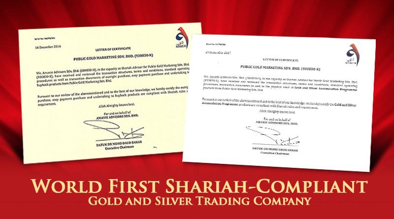 Syarikat-pelaburan-emas-pertama-terima-sijil-patuh-syariah